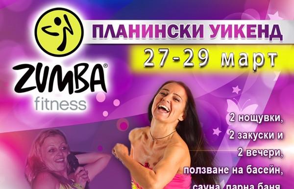 offer_zumba_thumb