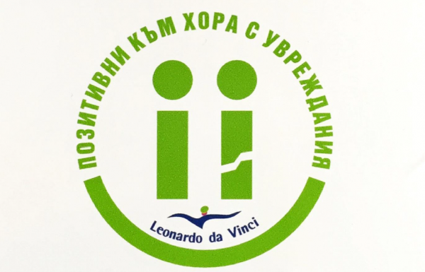 Pozitivni_kam_hora_s_uvrejdania