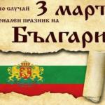 3-ti-mart-Murite