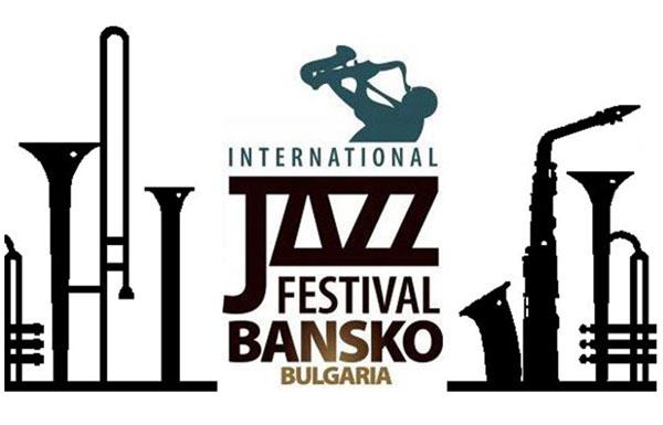 Започва 18-тия Международен Джаз Фестивал Банско – 2015